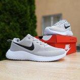 Кроссовки мужские Nike Air max, серые