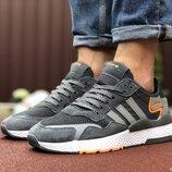 Кроссовки мужские Adidas Nite Jogger Boost, серые