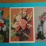 Открытки Ссср цветы подписанные