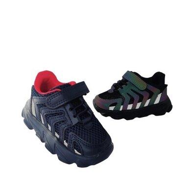 Легкие кроссовки со сквозной сеткой мальчикам, р. 21-26. Весенние, летние