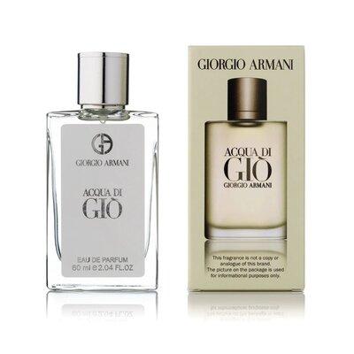 Продано: Мужской парфюм Giorgio Armani Acqua di Gio Pour Homme - 60 мл