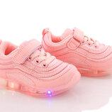 Кроссовки для девочек с подсветкой Clibee L66 pink размеры 21- 26
