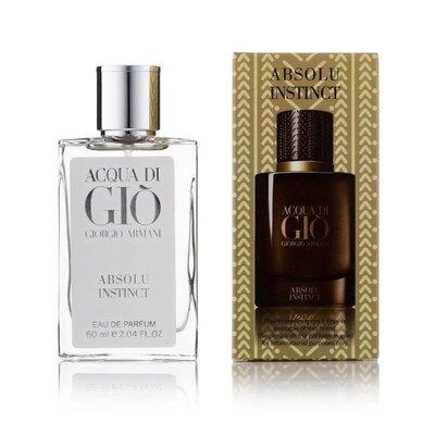 Мужской мини парфюм Giorgio Armani Acqua di Gio Absolu Instinct - 60 мл