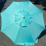 Укрепленный пляжный зонт, не на один сезон