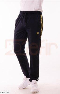 Мужские спортивные брюки Off-white оф-вайт DR-5736