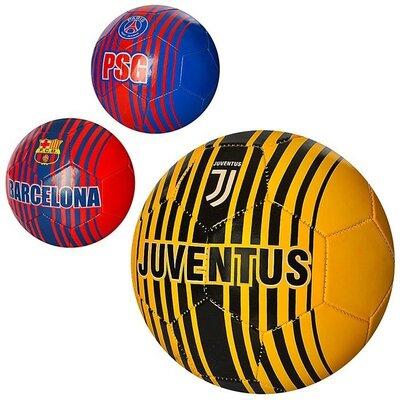 Мяч футбольный EN3212 - 3 вида, Пвх 1.6мм, 32панели, 300-320грамм, 5