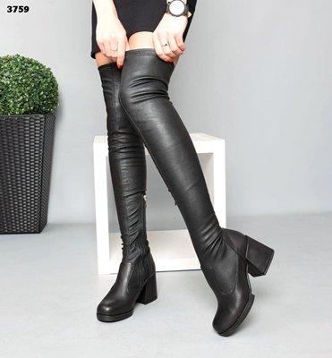 Женские натуральные замшевые кожаные серые чёрные деми сапоги ботфорты чулки на устойчивом каблуке