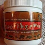 BAOFIBER WAY. Напиток Нормализация Холестерина. Без химии Полностью Натуральный состав Гринвей
