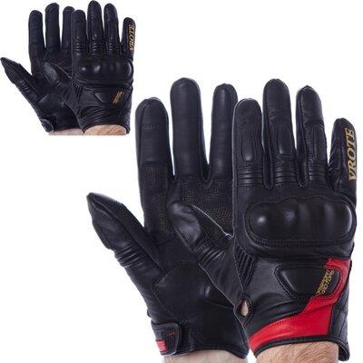 Мотоперчатки текстильные с закрытыми пальцами и протектором Vrote V003 размер M-XXL 2 цвета