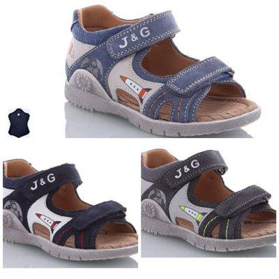 Кожаные сандалии босоножки мальчикам J&G 24-29рр