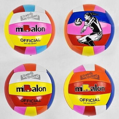 Мяч волейбольный C40072 - Пвх, 260-270грамм, офиц.размер