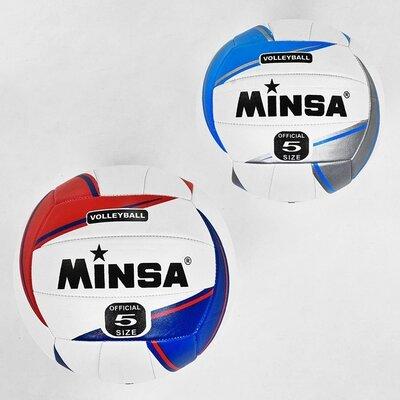 Мяч волейбольный C40109 2цвета, TPE, 260-280грамм, офиц.размер