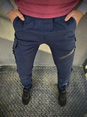 Котоновые штаны Intruder ключница в подарок