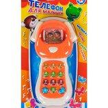 Детский телефон для малышей рус.