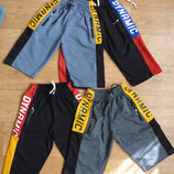 Модные длинные шорты с карманами, Турция, Хлопок, от 7-8 до 12-13 лет