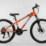 Велосипед Спортивный CORSO 26 дюймов 29658 ORANGE