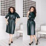 58-60 Стильное платье-рубашка с поясом из экокожи.
