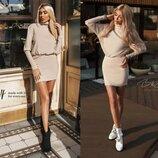 Короткое платье- гольф Бежевое