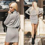 Короткое платье-гольф Светло- Серое