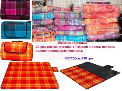 Продано: Пляжный коврик, пляжная подстилка