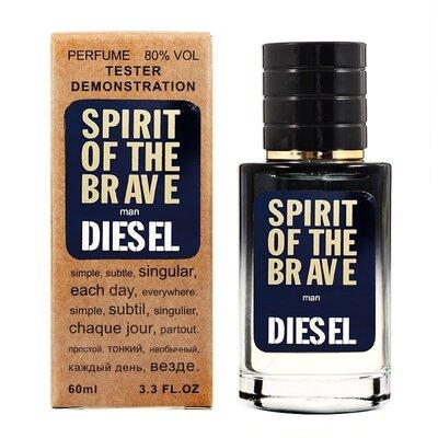 DIESEL Spirit Of The Brave 60 мл Тестер мужской