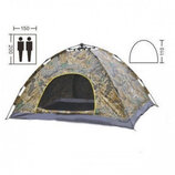 Самораскладывающаяся Палатка автомат 2-х местная с автоматическим каркасом 2 1,5 метра Камуфляж
