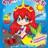 Книжка-Пазл Русалоньки, корисні завдання, для дітей від 2-3 років