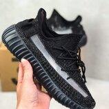 Adidas Yeezy Boost 350 v2 чорні кросівки