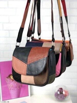 Натуральная кожа сумка женская через плечо цветная длинная ручка недорого Турция