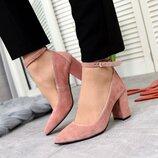 Туфли Megane, натуральная замша, с ремешком, пудра