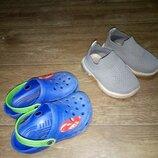 Кроксы и кроссовки