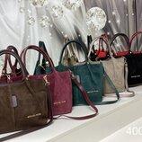 Женская замшевая сумка Мишель Корс цвет шоколад, бордо, зеленый, серый, черный, красный
