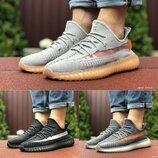 9416-18 Мужские кроссовки Adidas x Yeezy Boost