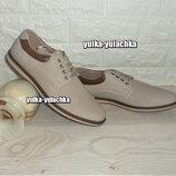 Кожаные летние светлые перфорированные туфли