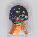Набор ракеток для пинг-понга С 34427 настольный теннис 2 ракетки, 3 мяча