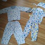 Костюм комплект пижама в подарок