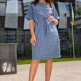 Модное платье из льна 46-54