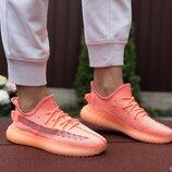 Adidas x Yeezy Boost кроссовки женские демисезонные коралловые 9425