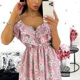 Стильное летнее платье три цвета