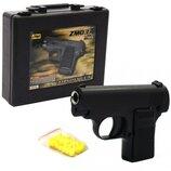 Пистолет ZM03A с пульками метал.корпус в чемодане