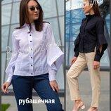 42-50. Женская блузка рубашка. Женская блузка. Жіноча блузка рубашка. Рубашка с длинным рукавом
