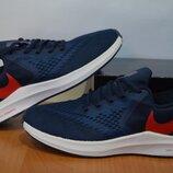 Кроссовки Nike летние.