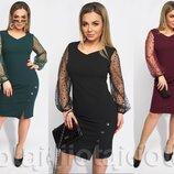Платье-Футляр деловое с прозрачными рукавами большие размеры