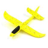 Метательный планер Пенолет 48 см желтый