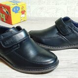 Стильные туфли для мальчиков р.34,35.37