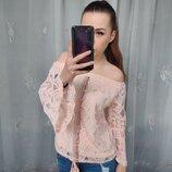 Красивая персиковая блузка на плечи гипюр