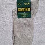 Мужские носки с сеткой лен. Житомир. 12 пар. 25 р. в наличии