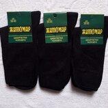 Мужские, летние, носки с сеткой. Житомир.25 р. 3 пары черные,в наличии.