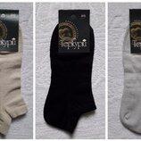 Мужские короткие носки в сеточку Теркурий 25 р.12 пар.ассорти черные, беж, серые