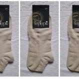 Мужские короткие носки в сеточку теркурий 27 р.бежевые